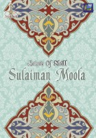 Lectures of Sheikh Sulaiman Moola (MP3)