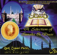 A Selection Of Surahs and Duas