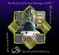 For The Love Of The Last Messenger Muhammed SAW