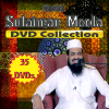 Sheikh Sulaiman Moola DVD Collection (35 DVD)