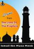 Lessons From The Lives Of The Prophets (CD)
