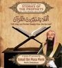 Lessons From The Stories Of The Prophets In The Noble Qur'aan - Complete DVD Set