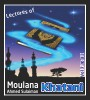 Lectures of Moulana Khatani Vol 7 to 13